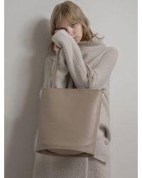 W Concept - Roh Oval Shoulder Bag Beige - Lyst