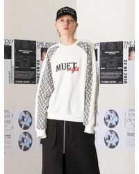 TARGETTO - Lace Sweat Shirt White - Lyst