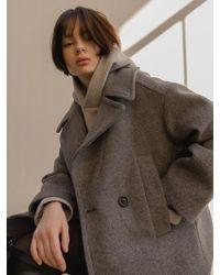 NUISSUE - Double Half Coat Grey - Lyst