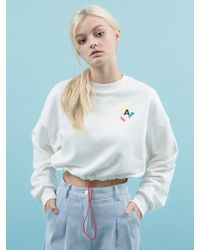 ANOTHER A - Boxy String Crop Sweatshirt White - Lyst
