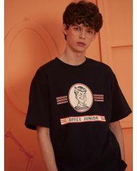W Concept - [unisex]office Junior T-shirt Navy - Lyst