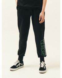 SLEAZY CORNER - Scr Jogger Trousers Black - Lyst