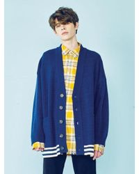 Heich Blade - Line Coloring Loose Fit Cardigan Navy - Lyst