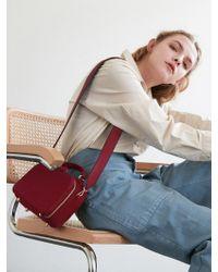 DEMERIEL - Box Bag Mini Riored - Lyst