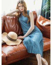 MOIMOII - Whole Garment Romantic Ribbed Knit Skirt - Lyst