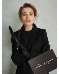 W Concept - 1 Plus 1 Sheepskin Gloves - Lyst