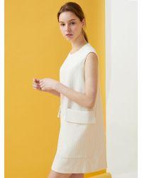 MILLOGREM - Double Pocket Pinstriped Dress - Ivory - Lyst