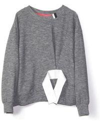 W Concept - Tape Detail Knit-melange Grey - Lyst