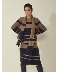 Aheit - Colour Block Knit Muffler Violet - Lyst