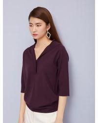Aheit - Cashmere Blend Pullover Dark Violet - Lyst