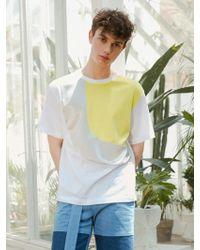 BONNIE&BLANCHE - Metallic Flow T-shirt White - Lyst