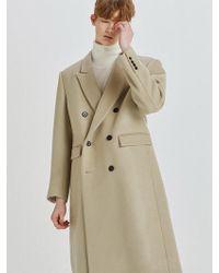 W Concept - Light Beige Wool Classic Long Double Breast Coat - Lyst