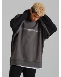 COSTUME O'CLOCK - Twotone K Oversized Sweatshirt Dark Gray - Lyst