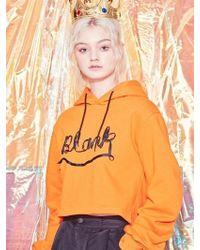 Blank - Ribbon Hoodie-or - Lyst