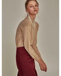 YAN13 - Slim Half Knit Beige - Lyst