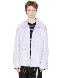 LIFUL MINIMAL GARMENTS - Minimal String Jacket Violet - Lyst