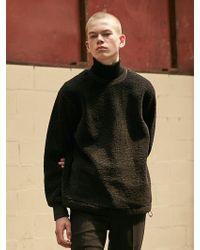 COLLABOTORY - Faux Shearling Sweatshirt_black - Lyst