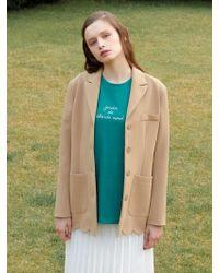 among - A Scallop Jacket Beige - Lyst