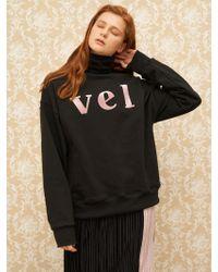 1159 STUDIOS - Mh8 Velvet Sweatshirt Black - Lyst