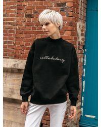 COLLABOTORY - B7cmb2005m Signature Lettering Sweatshirt Black - Lyst