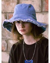 2b7c15fbcb0 SLEEPYSLIP -  unisex  Reversible Denim Bucket Hat - Lyst