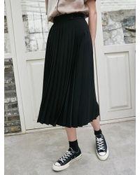 COLLABOTORY - Pleats Wrap Skirt - Lyst