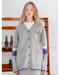 TARGETTO - Line Cardigan Light Grey - Lyst