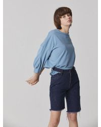 Bouton - Tin Denim Shorts - Violet - Lyst