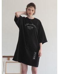 TARGETTO - 254 Dress Black - Lyst
