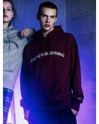 53c3b19c9a Vans Classic Pullover Hoodie In Wine in Red for Men - Lyst