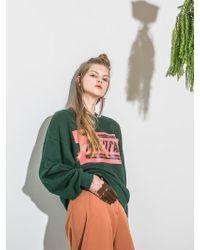 ANOTHER A - Nightcall Boxy Sweatshirt (green) - Lyst