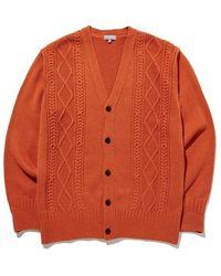 LIFUL MINIMAL GARMENTS - Cable Knit Cardigan Orange - Lyst