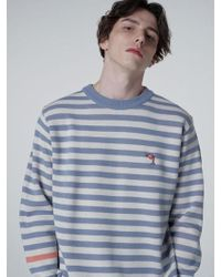 WAIKEI - And Dolphin Striped Knit Blue - Lyst