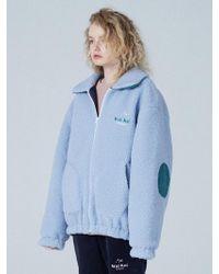 WAIKEI - [unisex] Shearing Jumper Overfit_blue - Lyst