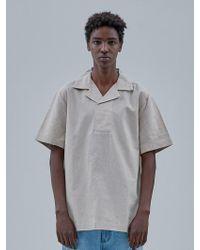 OWL91 - Signature Collar T-shirts_beige - Lyst