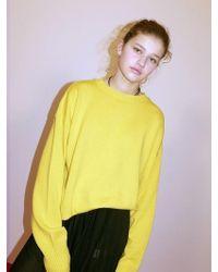 W Concept - [unisex] Yellow Crew Neck Knit - Lyst
