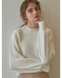 YAN13 - Special Mohair Jumper Ivory - Lyst