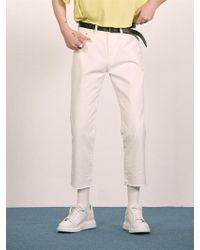 W Concept - White Washed Crop Jeans - Lyst