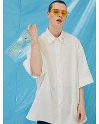 Add - Avantgarde Short Sleeve Shirts White - Lyst