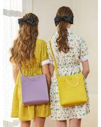 bpb - Smile Shopping Bag_3colors - Lyst