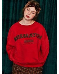 ANOTHER A - Mismatch Crop Sweatshirt Red - Lyst