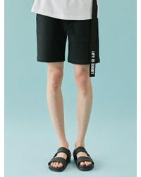 BONNIE&BLANCHE - Cotton Sporty Shorts (black) - Lyst