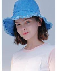 Blank - Washing Denim Hat Blue - Lyst