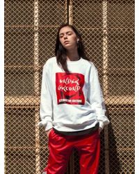 SHETHISCOMMA - [unisex] Alternative Sweatshirt - Lyst