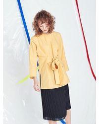 VOIEBIT - V425 Ribbon Cutting Blouse Yellow - Lyst