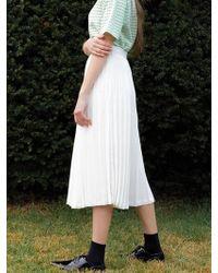 among - A Irregular Pleats Skirt - Lyst
