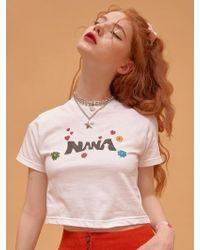 NANA CREW - Nana Symbol T-shirt - White - Lyst