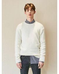 YAN13 - Super Angora Sweater_ivory - Lyst