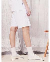 W Concept - [unisex] Towel Line Training Pants_sp035 - Lyst