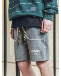 F.ILLUMINATE - Unisex Military Pants-grey - Lyst